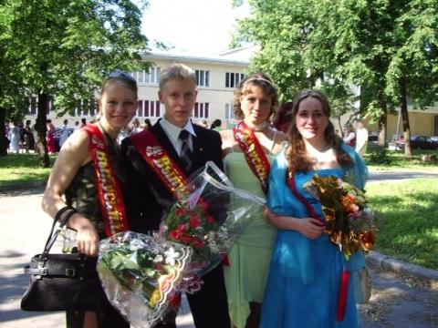 Наши `Медалисты`. 2006 год выпуска. - Средняя общеобразовательная школа 337