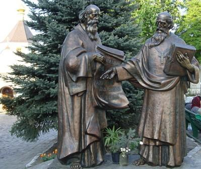 Кирилл и Мефодий - Александра Александровна Осовик