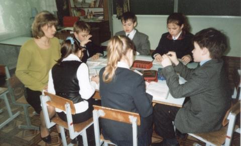 Урок в начальной школе - Средняя общеобразовательная школа 570