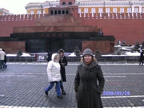 В Москве - Валентина Леонидовна Каманич