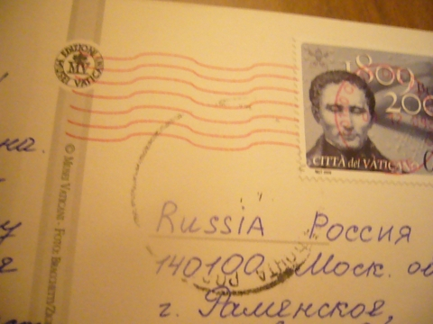 Наташки, сколько идут открытки из ватикана в москву