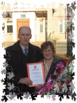 `Любимый учитель` 2009 - Игорь Валерьевич Брагин