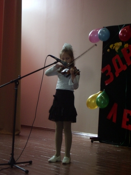 Окончание 1 класса - Елена Владимировна Новикова