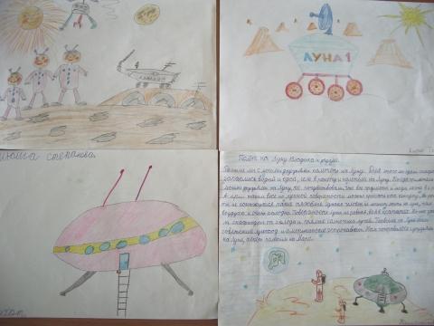 Путешествие на Луну - Елена Владимировна Новикова