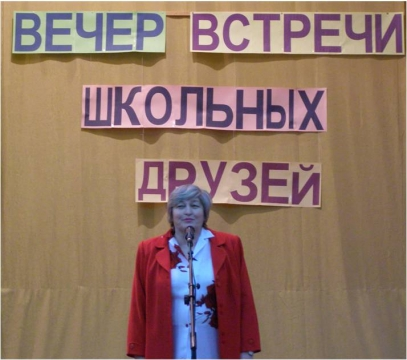 Краснова И.М. - Марина Леонидовна Якунина