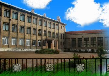 Изображение - Школа № 112 города Уфы