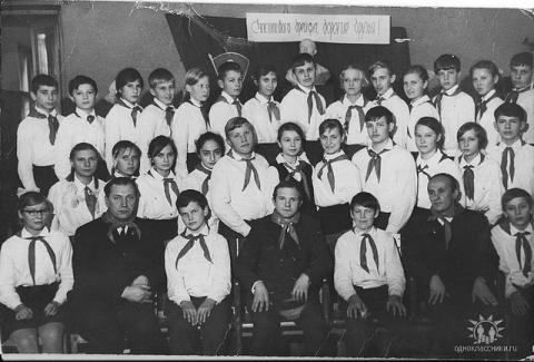 Полярники в гостях у пионеров 336 школы, год? - Елена Николаевна Маркова