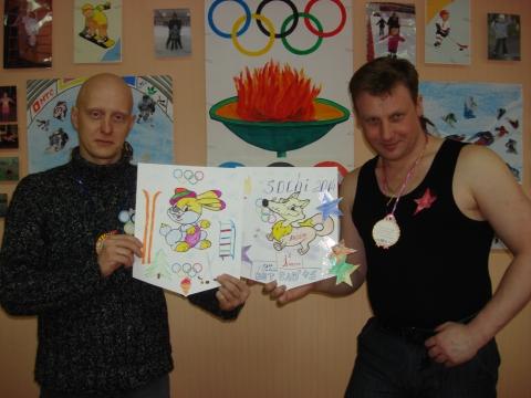 xxvi летние олимпийские игры