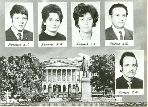 Школа № 345 СПб 1974 год 01 - Средняя общеобразовательная школа 345