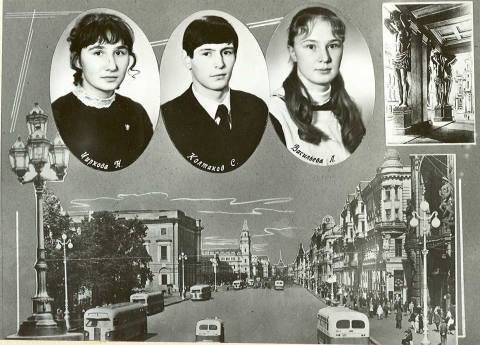 Школа № 345 СПб 1974 год 02 - Средняя общеобразовательная школа 345