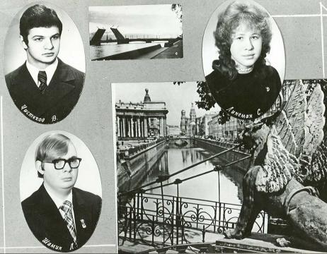 Школа № 345 СПб 1974 год 03 - Средняя общеобразовательная школа 345