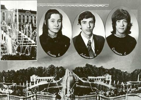 Школа № 345 СПб 1974 год 06 - Средняя общеобразовательная школа 345