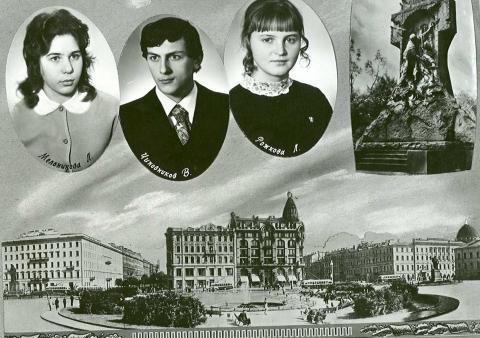 Школа № 345 СПб 1974 год 08 - Средняя общеобразовательная школа 345