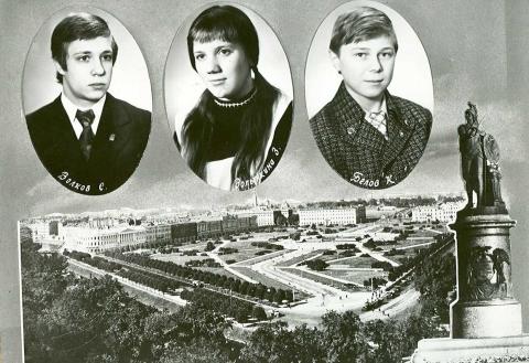 Школа № 345 СПб 1974 год 10 - Средняя общеобразовательная школа 345