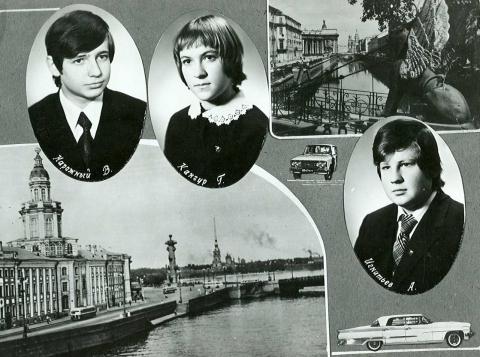 Школа № 345 СПб 1974 год 11 - Средняя общеобразовательная школа 345