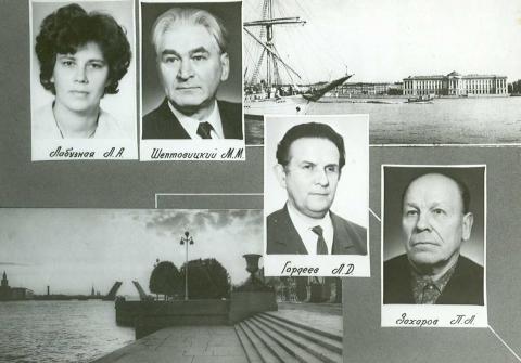 Школа № 345 СПб 1974 год 12 - Средняя общеобразовательная школа 345
