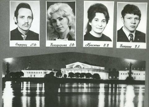 Школа № 345 СПб 1974 год 13 - Средняя общеобразовательная школа 345