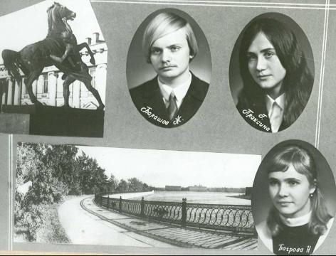 Школа № 345 СПб 1974 год 14 - Средняя общеобразовательная школа 345