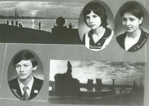 Школа № 345 СПб 1974 год 18 - Средняя общеобразовательная школа 345