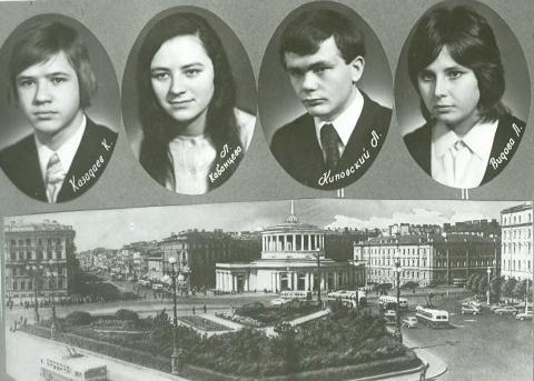 Школа № 345 СПб 1974 год 20 - Средняя общеобразовательная школа 345