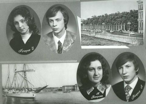 Школа № 345 СПб 1974 год 21 - Средняя общеобразовательная школа 345