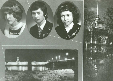 Школа № 345 СПб 1974 год 22 - Средняя общеобразовательная школа 345