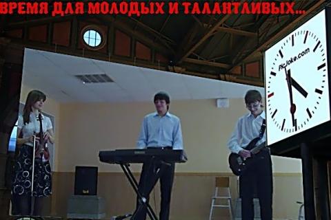 Время для молодых и талантливых - Сообщество учителей музыки