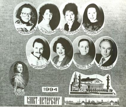 СПб 1994год Школа №345 01 - Средняя общеобразовательная школа 345