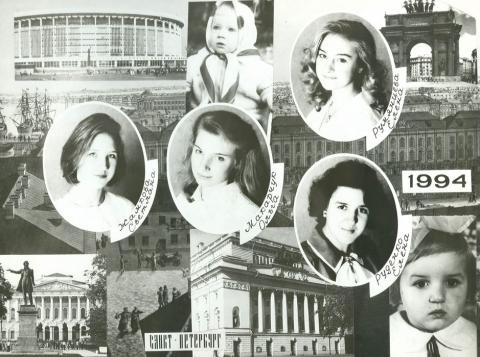СПб 1994год Школа №345 03 - Средняя общеобразовательная школа 345