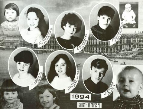 СПб 1994год Школа №345 06 - Средняя общеобразовательная школа 345