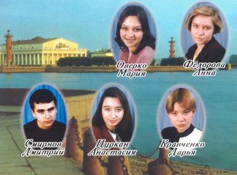 СПб 2000год Школа №345 07 - Средняя общеобразовательная школа 345