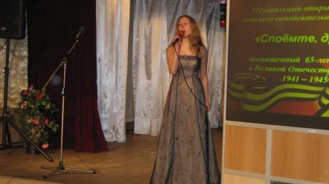 Иванченко Екатерина Школа-Интернат № 24 - Виктория Владимировна Федотова