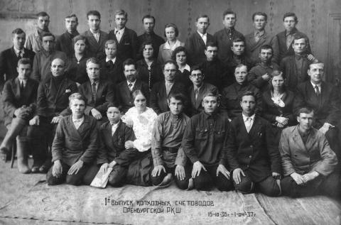 Первый выпуск колхозных счетоводов - Клуб учителей истории