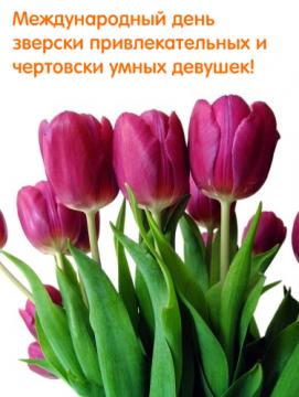 Милые женщины! - Ольга Игоревна Баранцева