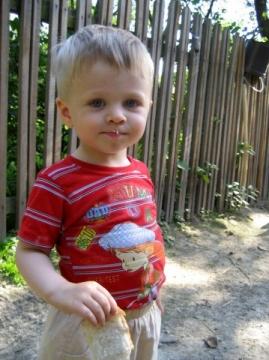 сынок - Любовь Евгеньевна Сало