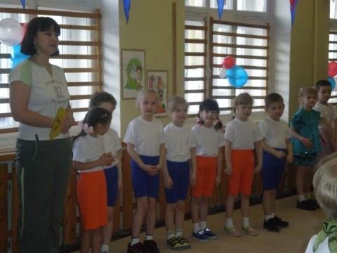 Приветствие команд - ГБДОУ детский сад №60