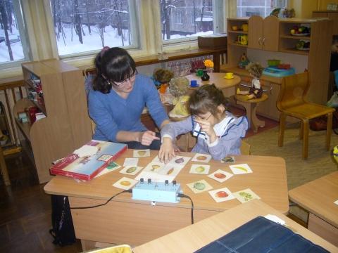 Подбери картинку .... - ГБДОУ детский сад №60