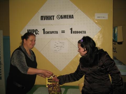 сИГАРЕТЫ - НА КОНФЕТЫ! - Надежда Владимировна Черенева
