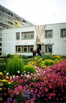 квартир Москве гимназия 61 набережные челны официальный сайт новых