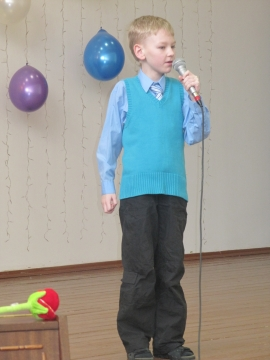 Мальчишка маленький - Средняя общеобразовательная школа 570