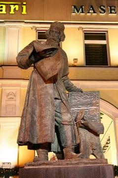 Памятник И.Фёдорову - Любовь Валентиновна Колганова