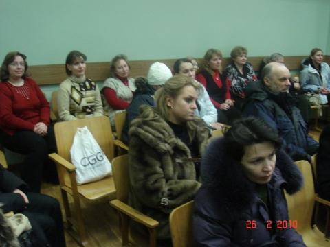 Родители на собрании - Средняя общеобразовательная школа 570