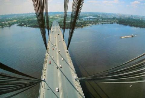 Южный мост через Днепр - Елена Алексеевна Новикова