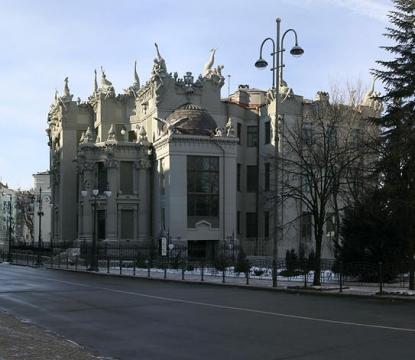 Дом с химерами - Елена Алексеевна Новикова