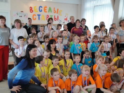 Фотография участников на память - ГБДОУ №111