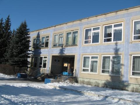 Изображение - Муниципальное образовательное учреждение Отрадненская средняя общеобразовательная школа