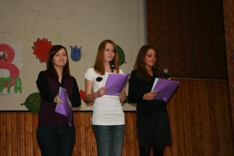 8Марта - 01 - ГБОУ Школа № 268 Невского района Санкт-Петербурга