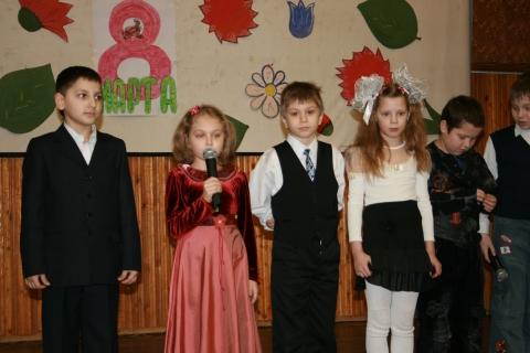 8Марта - 23 - ГБОУ Школа № 268 Невского района Санкт-Петербурга