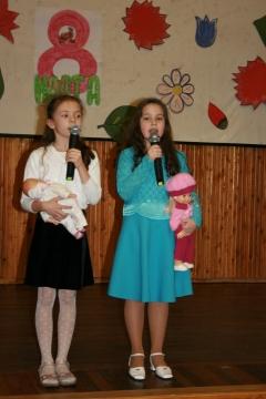 8Марта - 28 - ГБОУ Школа № 268 Невского района Санкт-Петербурга