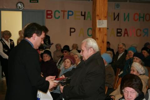 Вручение медалей 27 - ГБОУ Школа № 268 Невского района Санкт-Петербурга